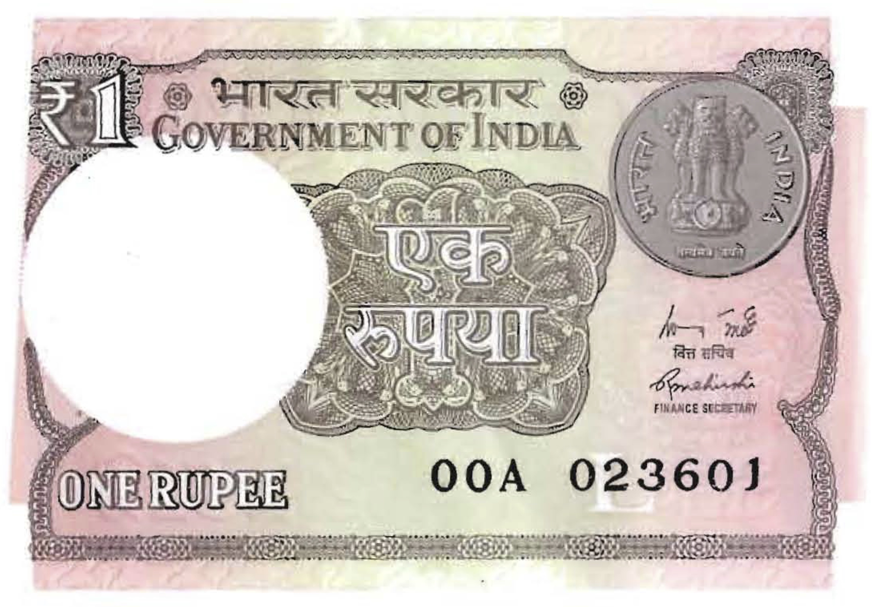 Indian currency forex trading