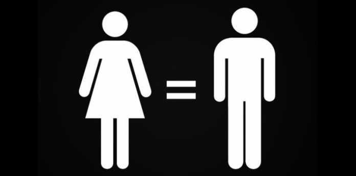 Gender Discriminatory