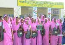 Govt. Primary School For Grandmothers In Kota