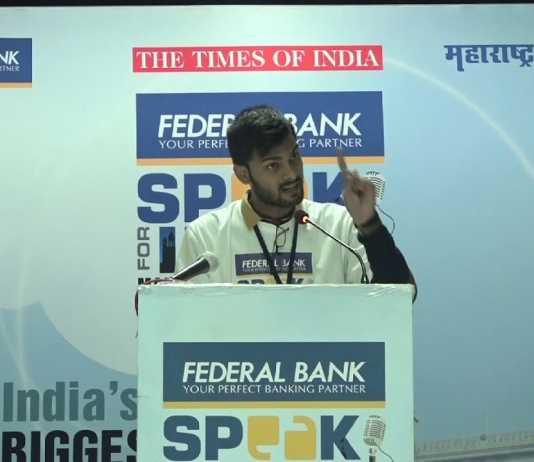 Nagpur Engineering Student Wins Inter-Collegiate Debate