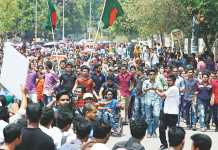 Bangladesh Government Agrees To Scrap Quota System