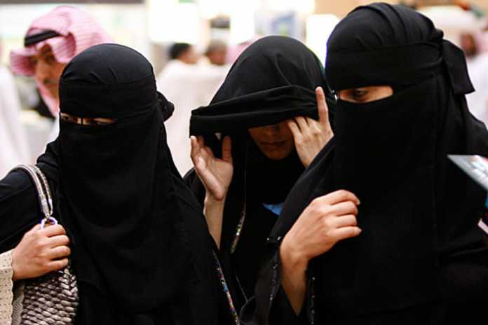 Saudi Women Allowed Education Without Male Guardian Consent