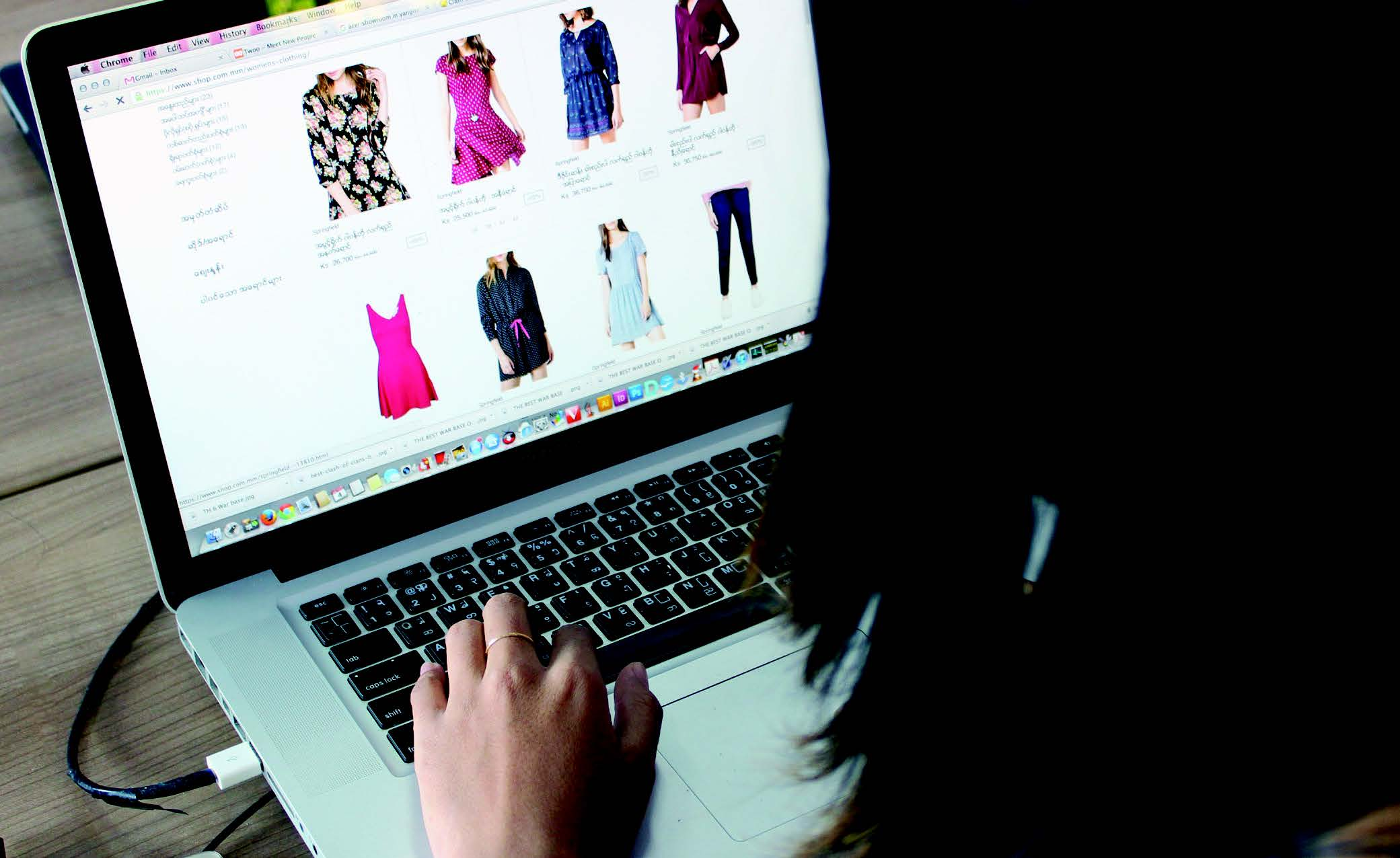 The Simplest Way to Shop for Clothes