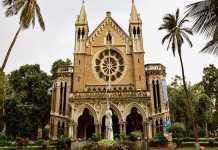 Mumbai university MU