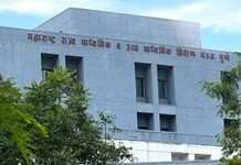 Maharashtra state board