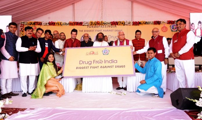 drug free india campaign