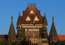 Bombay HC Case