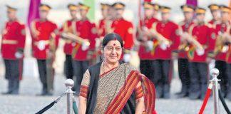 Sudhma Swaraj
