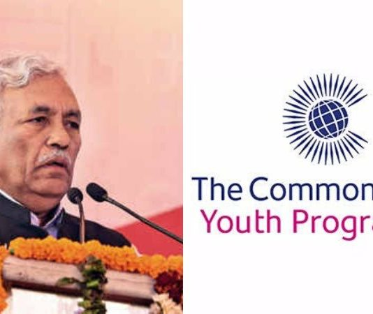 Commonwealth Youth Parliament