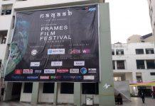 Frames Film Festival 2020