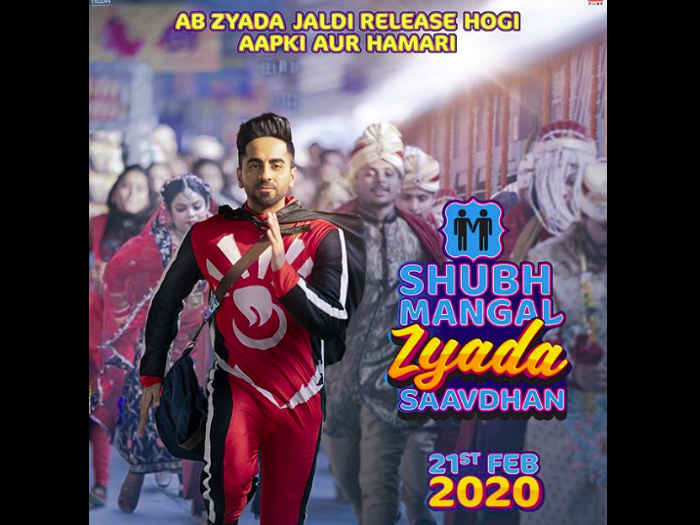 movies of 2020