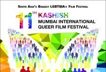 Kashish 2020