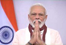 PM Modi, economic package