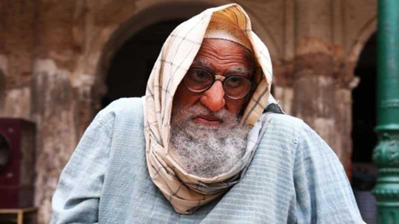 Gulabo-Sitabo, Big B, Amitabh Bachchan