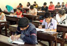 UGC, final semester