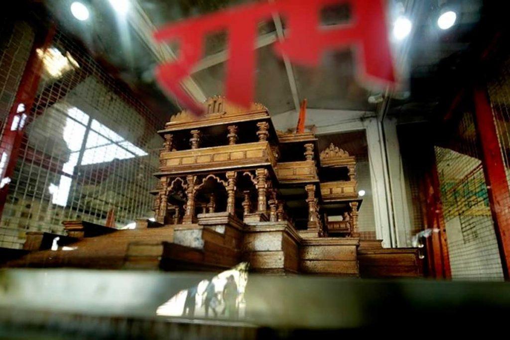 Time capsule, ram mandir, ayodhya, HRD ministry