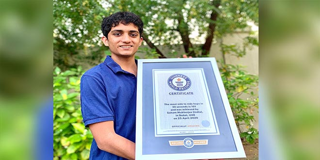 indian boy, Guinness world record