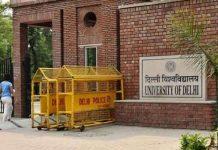 Delhi University, DU