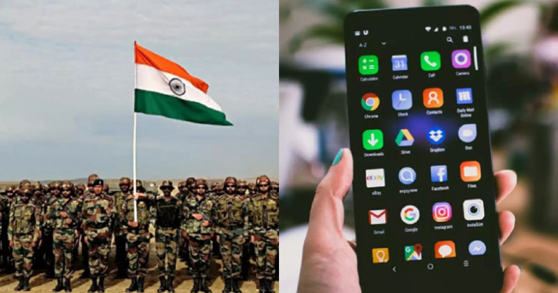 Indian army, app ban
