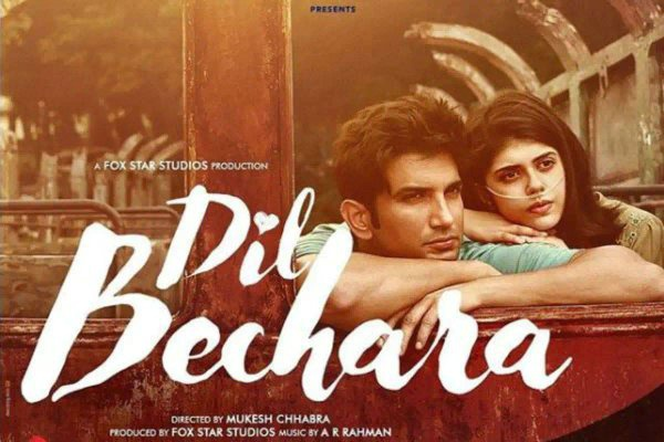 dil bechara, youtube, youtube record