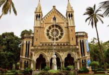 Mumbai University, application