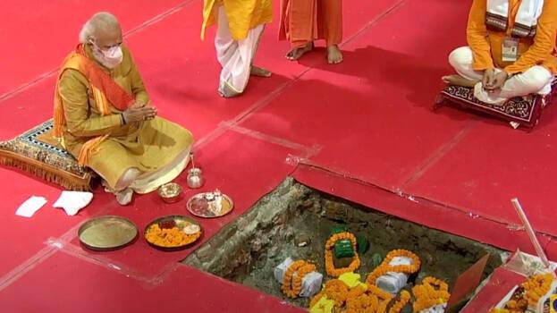 Ayodhya Ram Temple-foundation stone finally laid