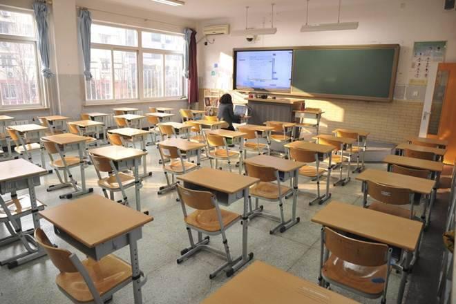 BMC, digital classroom