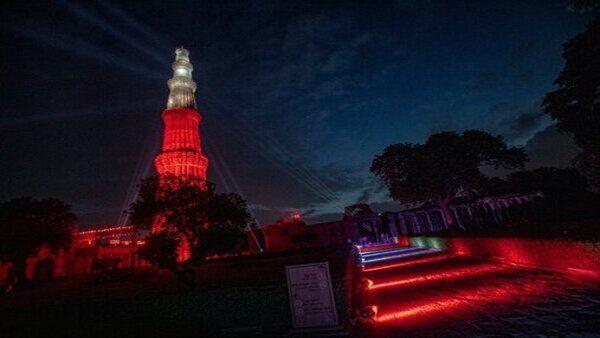 Qutub Minar, Madhya Pradesh