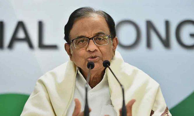 Chidambaram, PM Care