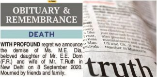 obituary, newspaper, death of media