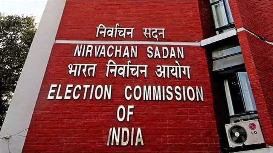 India's 1st regional voters' awareness centre