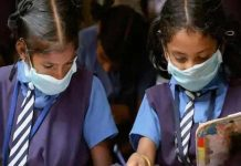 Schools, Rajya Sabha