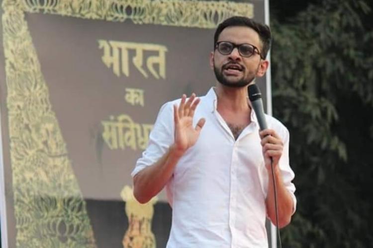 Umar Khalid, JNU, Bihar