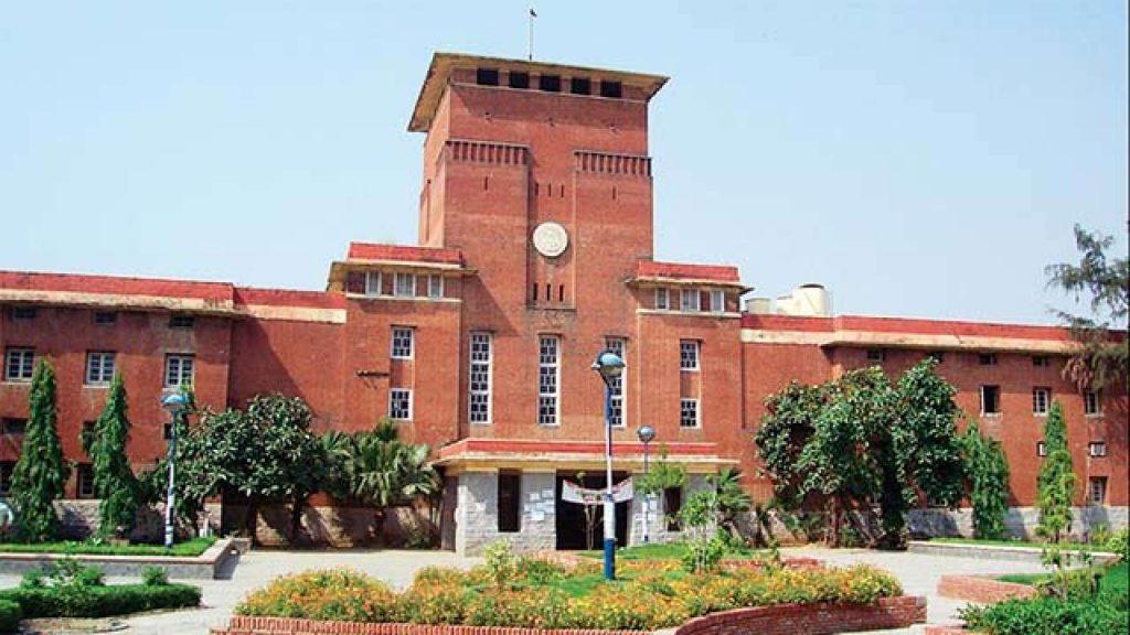 DU, Delhi University, University of Hyderabad