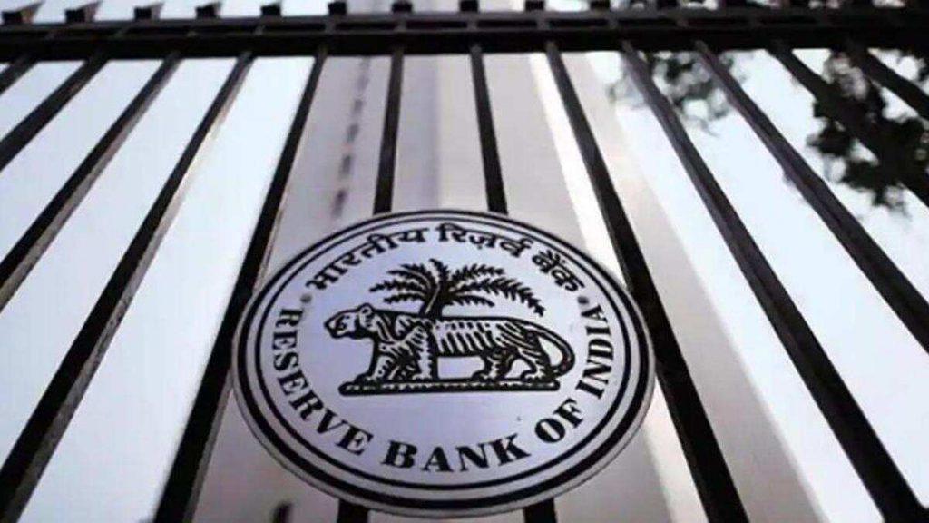 RBI Monetary policy