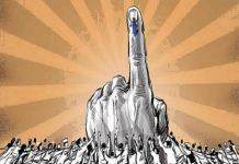 vote / democracy