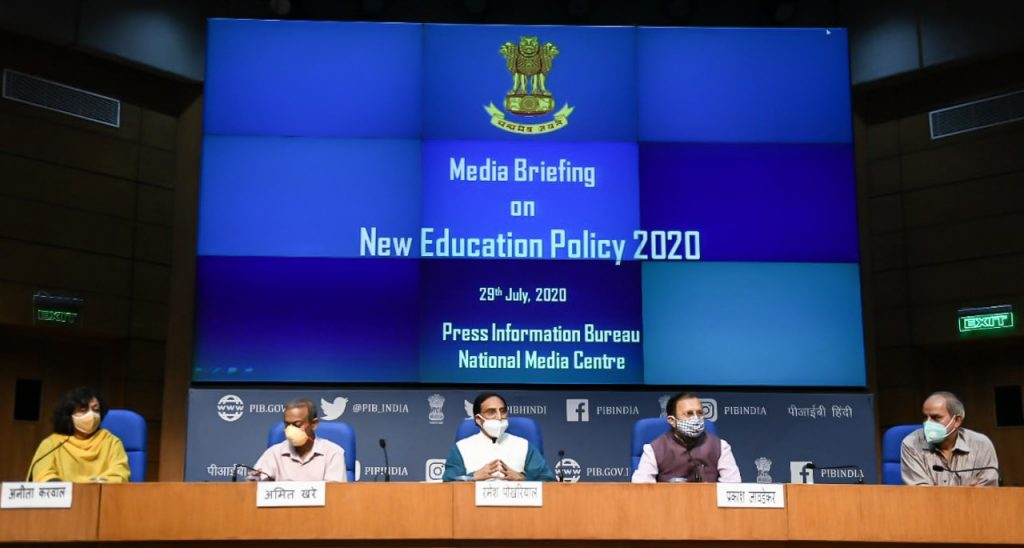 Maharashtra Public Universities Act , NEP 2020