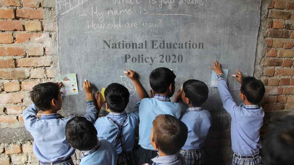 Education Minister, NEP 2020