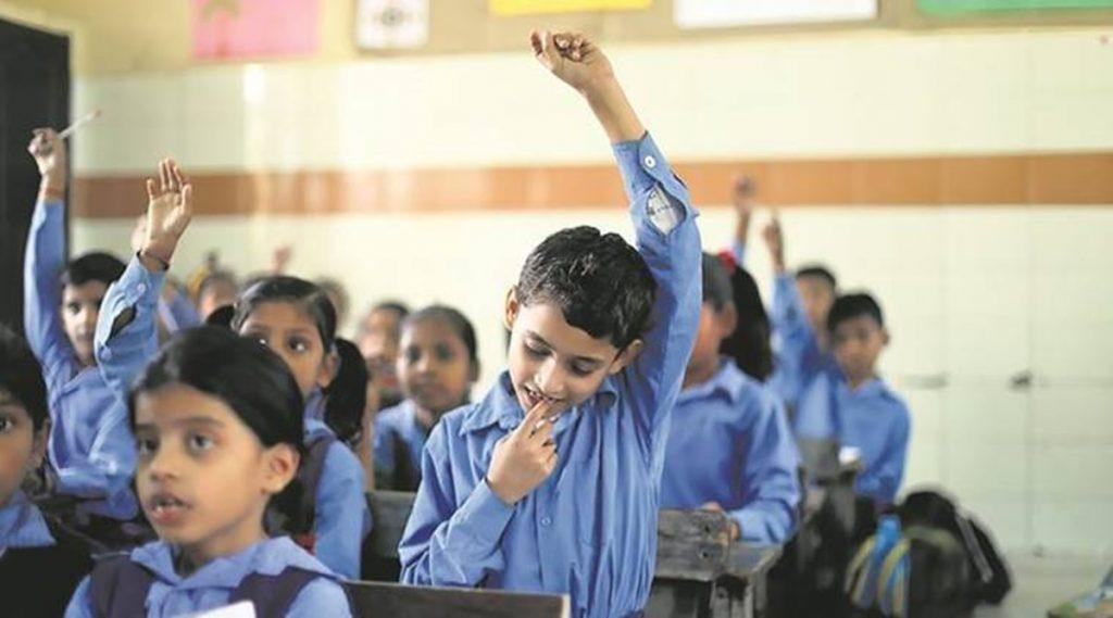 Gujarat private schools