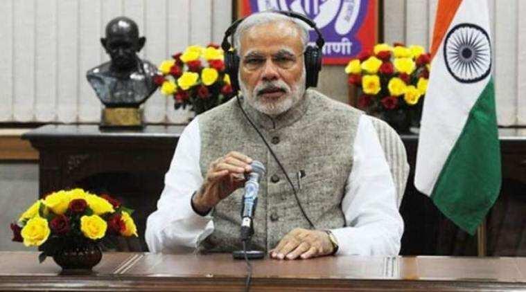 Mann ki Baat, PM Modi