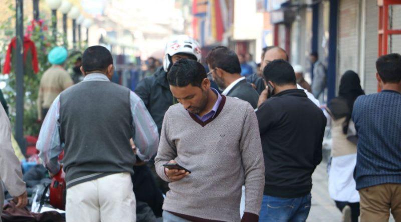ban on 4G, Jammu and Kashmir