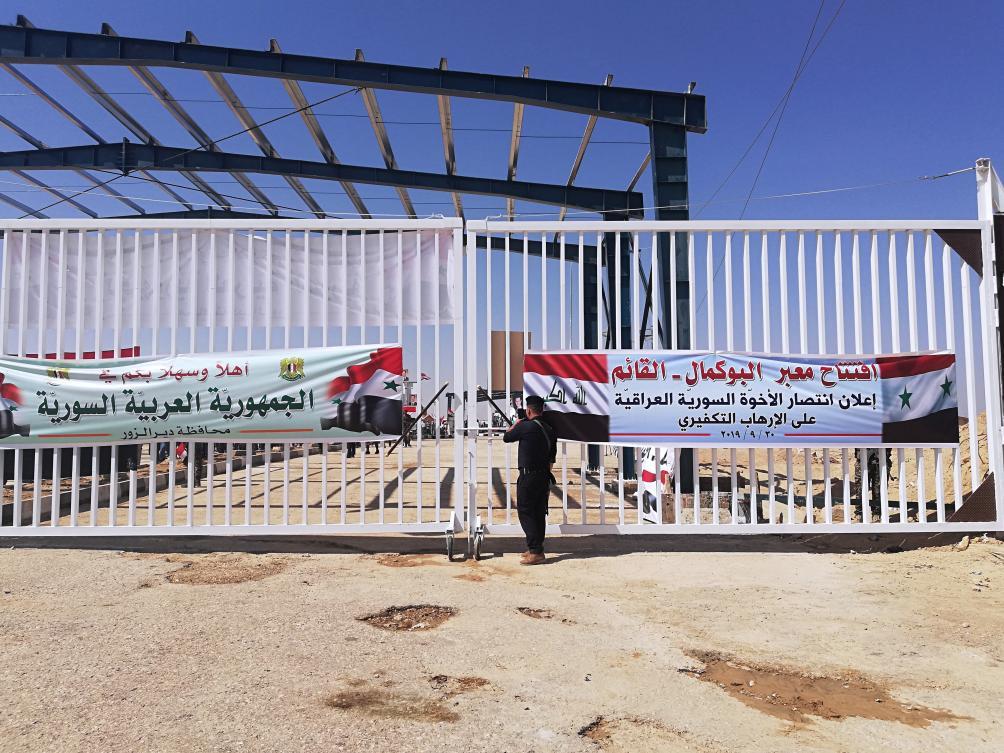 Ara borders crossing