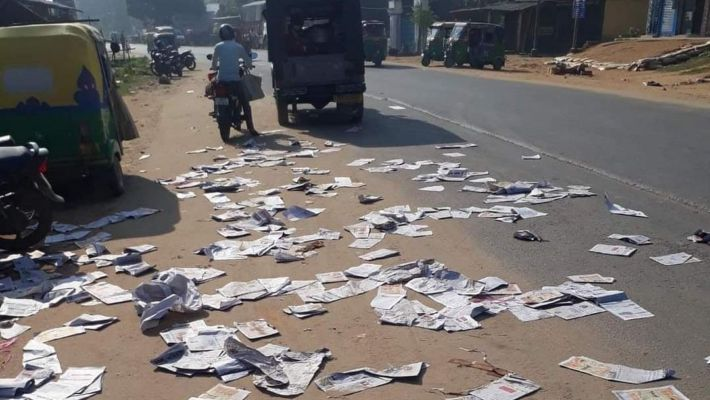Tripura newspaper destroyed
