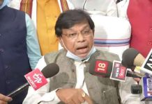 Bihar Education Minister resigns