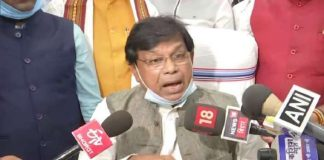 Bihar Education Minister resigns