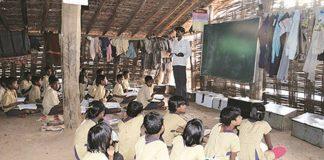 Gaya police, pre-Matric scholarship