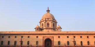 Rajya Sabha, Summer Internships