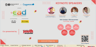 Entrepreneurship Cell, IIT Kharagpur